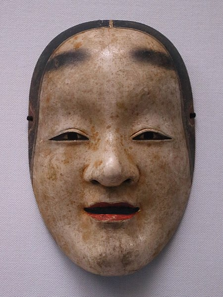 File:Nō mask - Koomote Type.JPG
