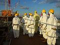 NRC Officials visit Fukushima Dai-ichi Complex, Dec. 13, 2012 (8269893002).jpg