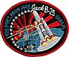 NROL6 USA139 patch.jpg
