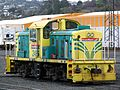 NZR DSC 2462, Dunedin, NZ.JPG
