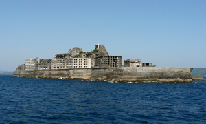 Hashima am 23. April 2009