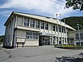 Nagawa town Nagato branch office.jpg