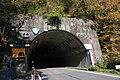 Namiai Tunnel (Route 153 s2).jpg