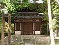 Nanzenji temple - IMG 5450.JPG