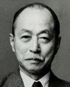 Naotake Sato