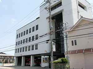 Nara City Fire Department.JPG