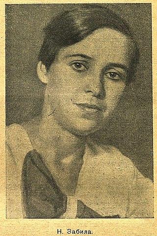 Наталья Забила. Фото из журнала «Детская литература» № 3-4, 1936 г.