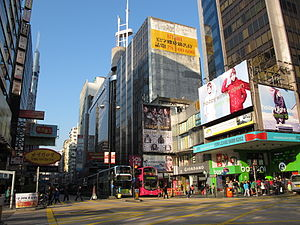 Yau Tsim Mong District - Nathan Road, a major thoroughfare of Yau Tsim Mong District