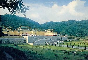 National Palace Museum - The National Palace Museum in the 1970s. Two wings were added to the main building after the second phase of the museum's expansion.