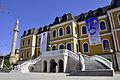 National Museum, Prishtinë, Kosovo.JPG
