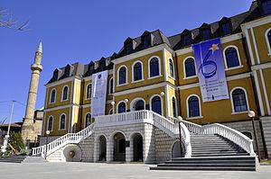 Kosovo Museum - Image: National Museum, Prishtinë, Kosovo