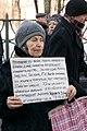Nemtsov (25011531630).jpg