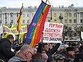 Nemtsov memorial meeting.2019-02-24.St.Petersburg.IMG 3660.jpg
