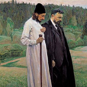Pavel Florensky - Philosophers Pavel Florensky and Sergei Bulgakov, a painting by Mikhail Nesterov (1917). Florensky is on the left.