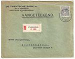 Netherlands 1932-10-1 money letter NVPH 193 SF.jpg