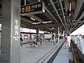 Ngau Tau Kok Station 2011-2012.jpg