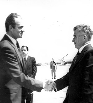 English: Nicolae Ceauşescu greeting Juan Carlo...