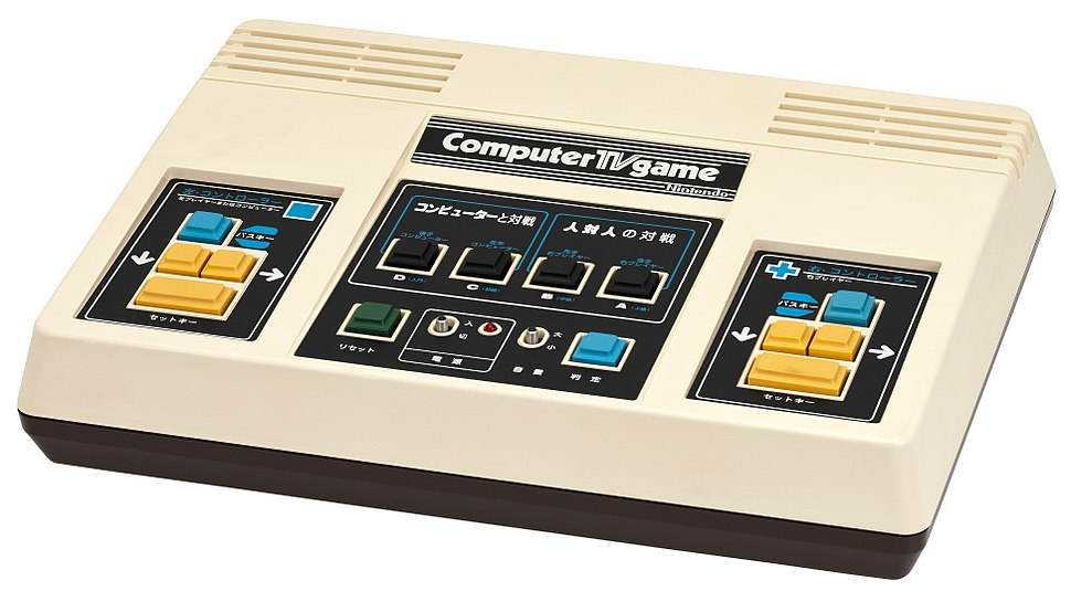 Nintendo-TV-Game-Computer