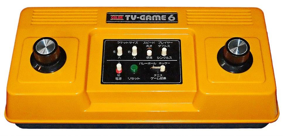 Nintendo Color TV game 6 (Cut out)