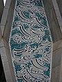 Nishapur - Omar Khayyam Mausoleum October 15,2013 029.JPG