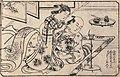 Nishikawa Sukenobu - Furyo Iro Kaiawase.jpg