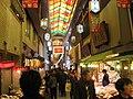 Nishiki Ichiba by Hidehiro Komatsu in Kyoto.jpg