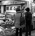Nishikikoji market (4162842507).jpg