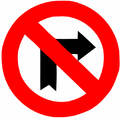 No right turn.png