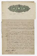 Patent application - Wikipedia