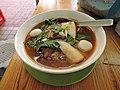 Noodles soup in breakfast.jpg