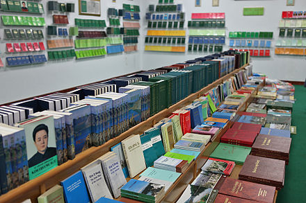 A North Korean bookstore with works of Kim Il-sung and Kim Jong-il North Korea (5015250703).jpg