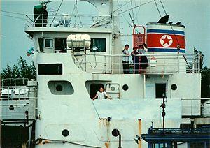 North korean ship.jpg