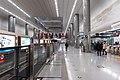 Northbound platform of Xihongmen Station (20201227165538).jpg
