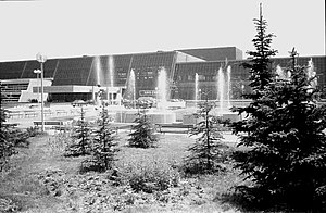 Sava Centar - Sava Centar in 1978