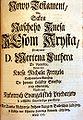 Novum testamentum (Serbski).jpg