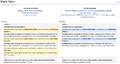 Nowości w projektach Wikimedia 2012.02 - zmiana kolorów w porównaniu zmian.png