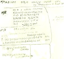 A sketch of Nubian inscriptions
