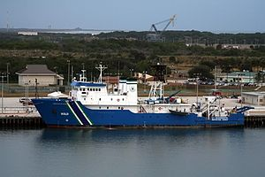 United States Environmental Protection Agency - OSV ''Bold'' docked at Port Canaveral, Florida