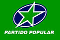 Official symbol of the People's Party (Panama).jpg