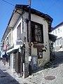 Ohrid - panoramio (19).jpg