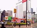 Old Katamachi Station.jpg
