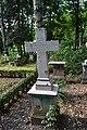 Old cemetery in Küstrin-Kietz 131.JPG