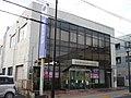 Ome Shinkin Bank Higashiyamato Branch.jpg