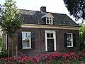 Ooipoort 15, Doesburg.jpg