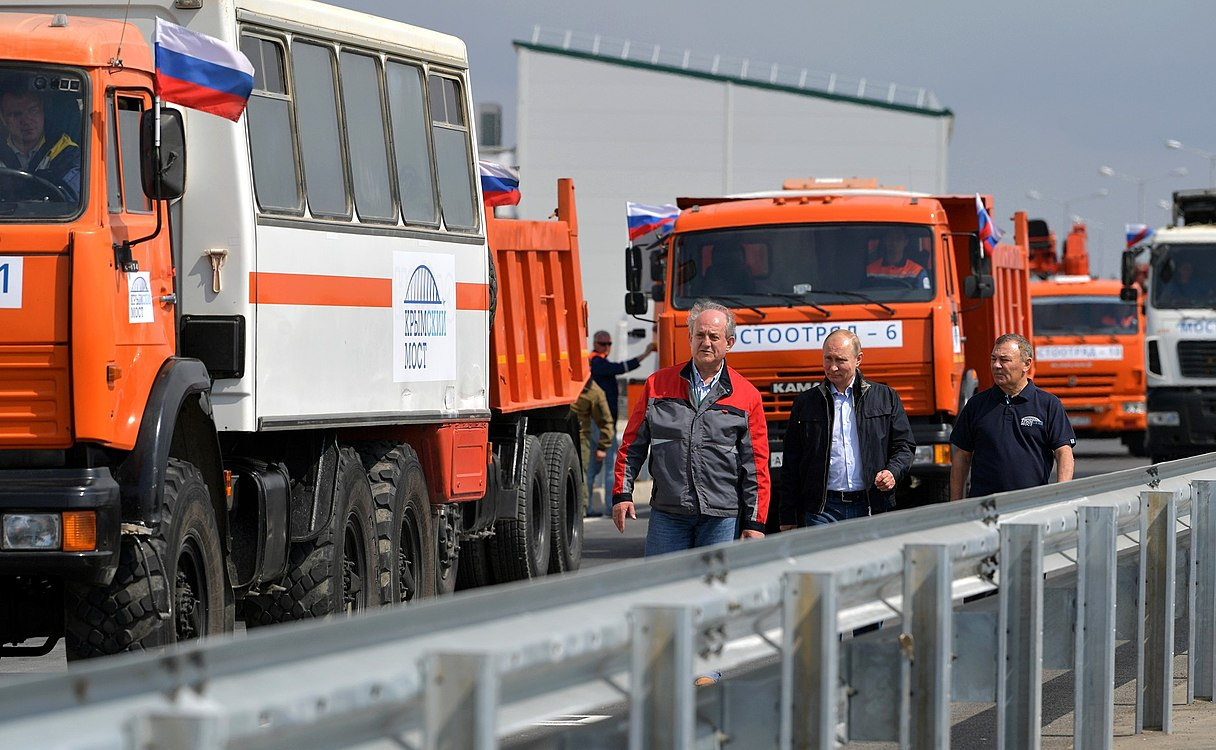 Opening of the Crimean bridge (2018-05-15) 10.jpg