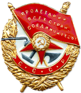 Order of Red Banner