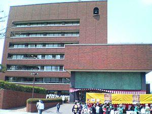 Ōshū, Iwate - Ōshū City Hall