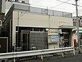 Ota Unoki Post office.jpg