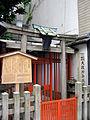 Otabidokoro7450.JPG