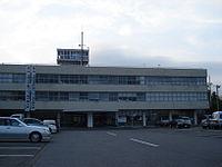 Otawara City Office.jpg